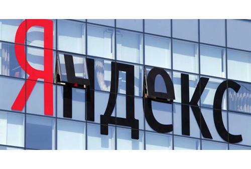 Названы главные темы 2017 года в поиске «Яндекса»