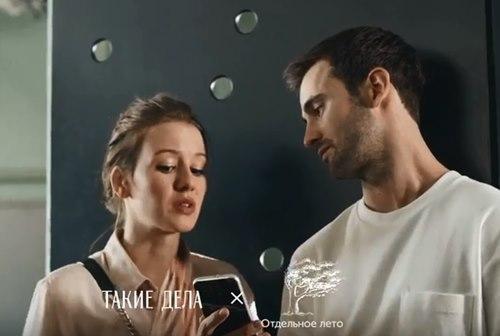 Во «ВКонтакте» вышел интерактивный сериал о жизни с ВИЧ