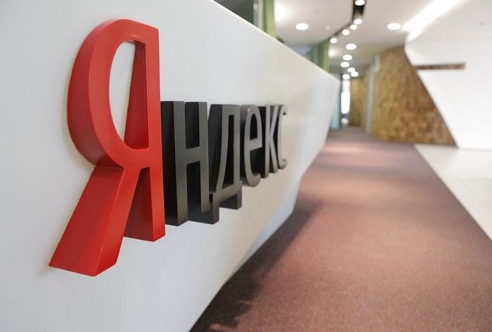 «Яндекс» выходит на рынок indoor-рекламы