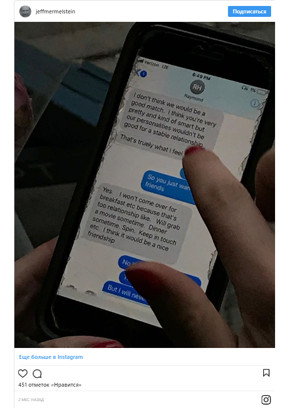Секси дела мобильный формате