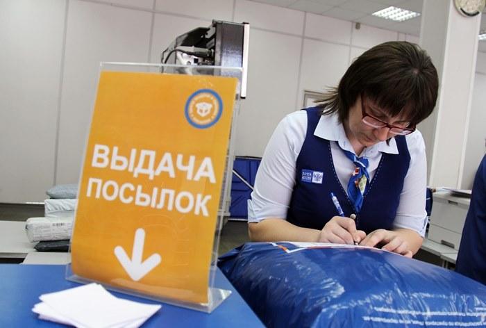 c448e707bc8 Покупки из иностранных интернет-магазинов предлагается обложить НДС ...