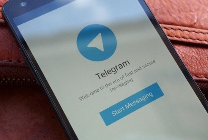bbb39ccf Telegram будет передавать данные о террористах на основании судебного  решения