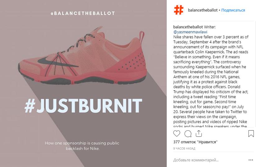 80a450bc7cdc Американцы жгут кроссовки Nike из-за рекламы бренда с Колином Каперником