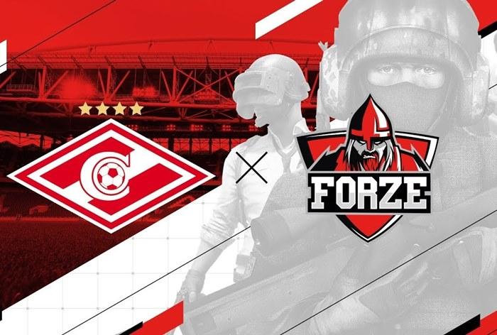 Картинки по запросу ForZe eSports