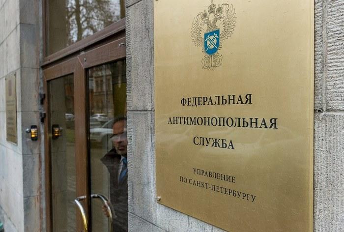 УФАС признало необоснованной жалобу АКАР на тендер Санкт-Петербурга