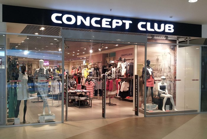 РБК  Сбербанк стал основным владельцем бренда одежды Concept Club ... 4315a19123a
