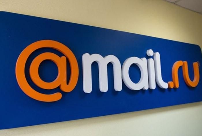 «Ведомости»  Mail.ru Group разрабатывает собственного голосового помощника.  « f228ea03134