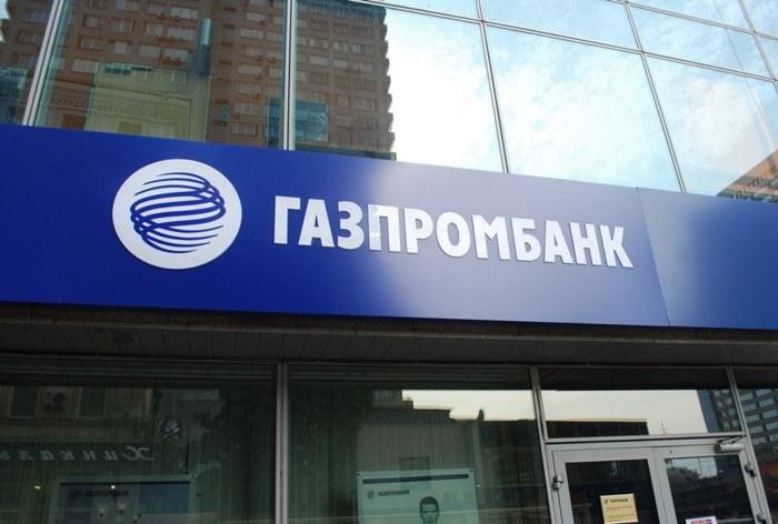 кредитная организация газпромбанк golden 1 credit union phone number