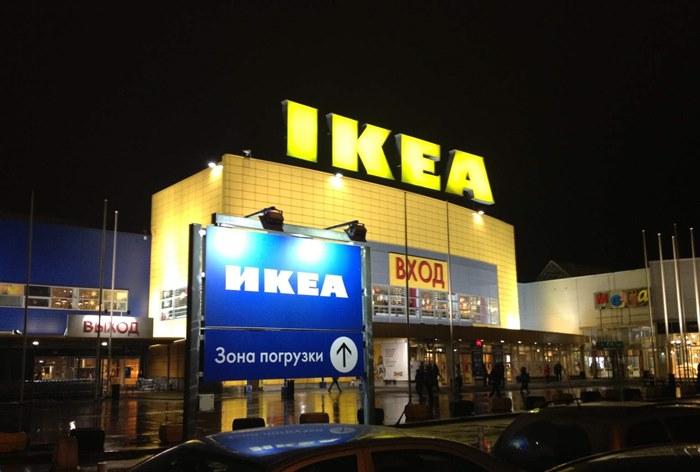 IKEA откроет магазин городского формата в пределах МКАД