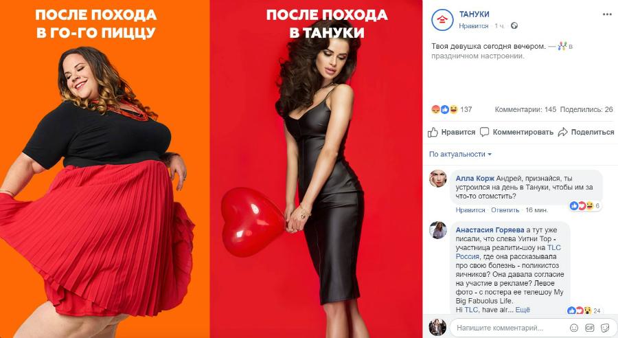 Кристина Шереметьева Голая