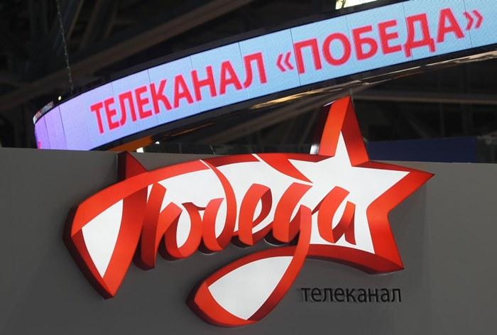 0a601767b60 В России начал работать новый телеканал «Победа» - Adindex.ru