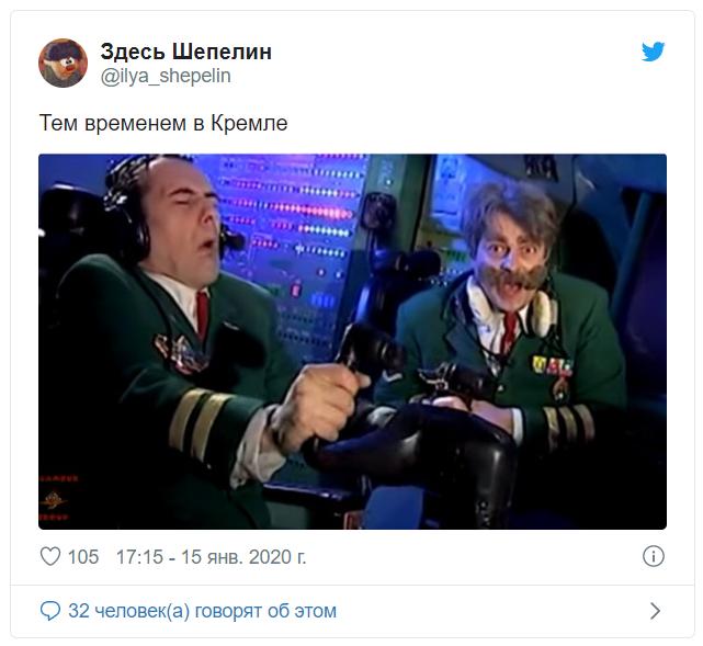 На скорости света: соцсети отреагировали на отставку правительства «молниями» и мемами