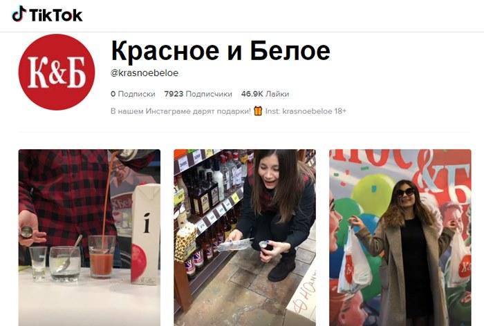 Алкомаркет купить в Иркутской области   Для бизнеса   Авито   472x700