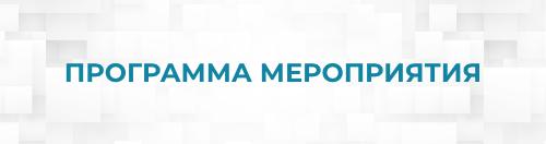 https://adindex.ru/specprojects/nmi2020/index.phtml#nmi-program