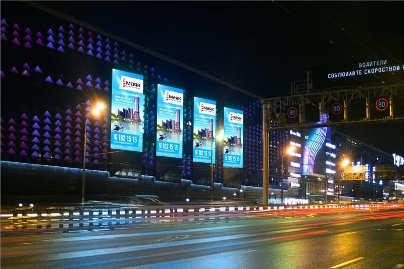 Maer Group запустила медиафасад на ТРК «Ривьера»