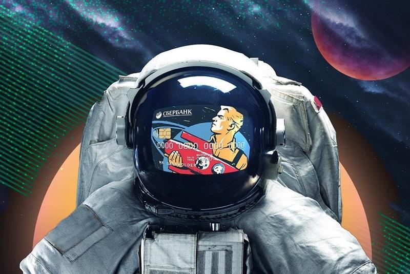 Coca-Cola на орбите, советы космическим путешественникам и смартфон в стратосфере. Бренды встретили День космонавтики