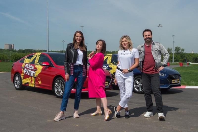СТС и Hyundai сняли развлекательное шоу «Звезды рулят»