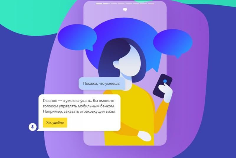 «Тинькофф Банк» запустил вспыльчивого голосового помощника «Олега»