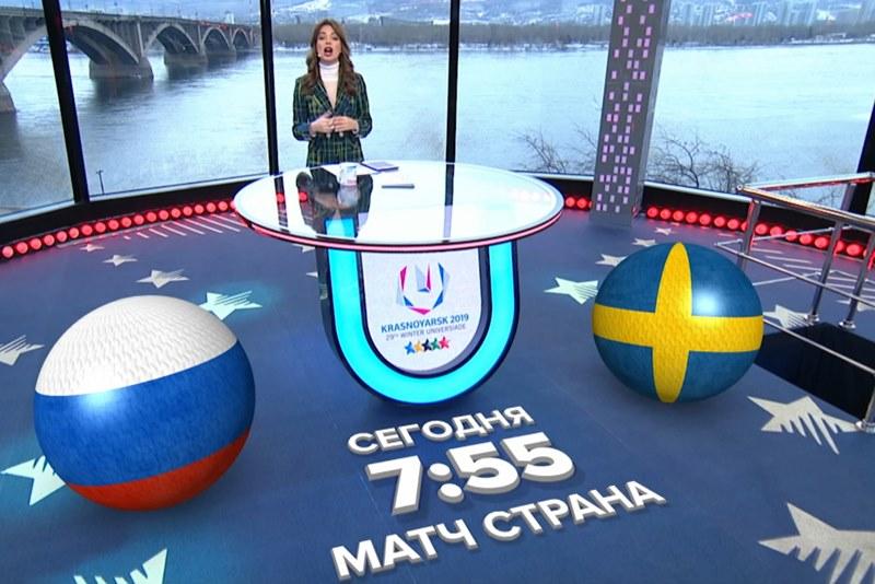 Как «Матч ТВ» освещал универсиаду-2019