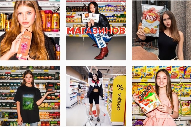 Рэп, стиль и девушки в «модном» Instagram-аккаунте краснодарского «Магнита»