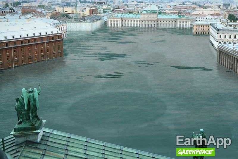 Greenpeace запустил кампанию EarthApp и состарил планету