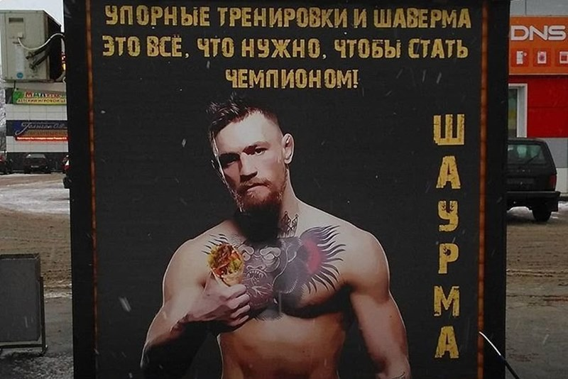 Насколько вкусна отечественная реклама шаурмы: после проверки Роскомнадзора решили оценить креатив заведений