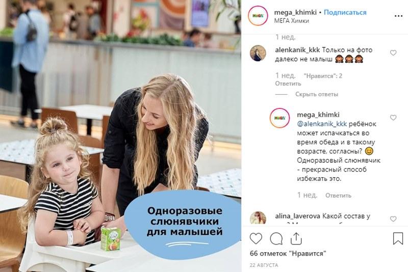Из соцсетей в офлайн: как ТЦ привлекают покупателей в эпоху онлайн-шопинга