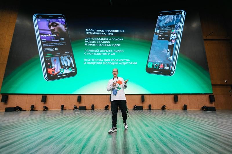 Роль потребительского опыта в эпоху цифровизации — главное с Publicis Groupe Conference