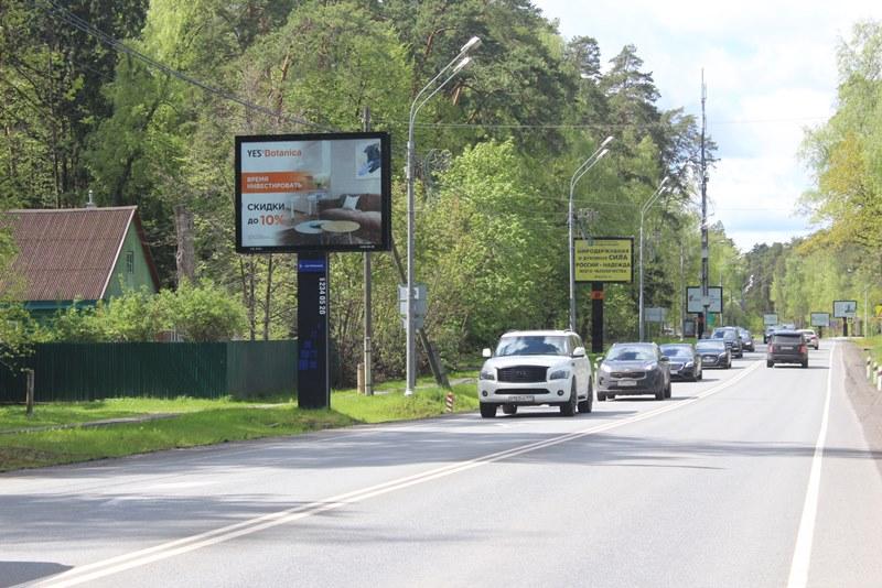 «Игроник Аутдор» запускает OOH-кампанию проектов ГК «Пионер» в Московской области