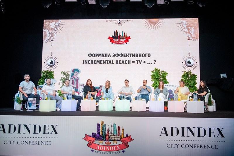 Итоги AdIndex City Conference 2020