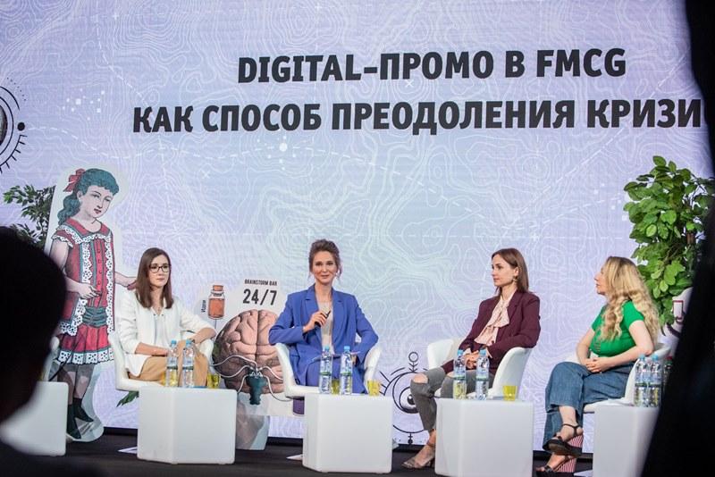 Digital-промо в FMCG как способ преодоления кризиса