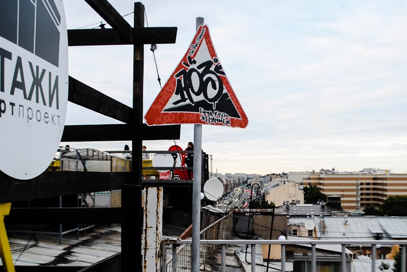 «Ситимобил» и HoodGraff создали альтернативные дорожные знаки для Санкт-Петербурга
