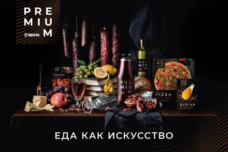 «Лента» представила четыре суббренда для разных категорий потребителей