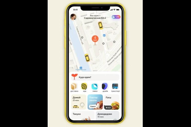 «Яндекс» собрал свои городские сервисы в одном приложении