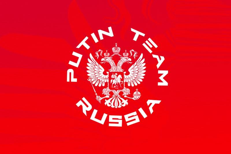 Минпромторг запустил коллекцию Putin team