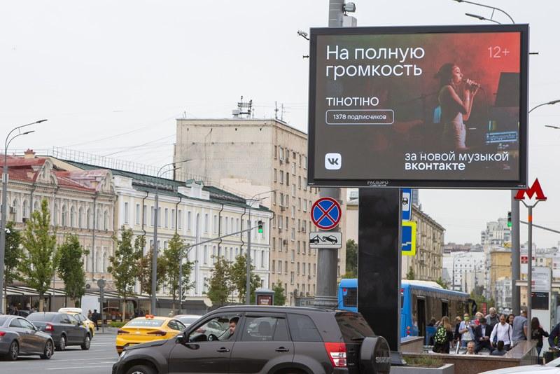 «ВКонтакте» прорекламировал свой музыкальный сервис через новых исполнителей