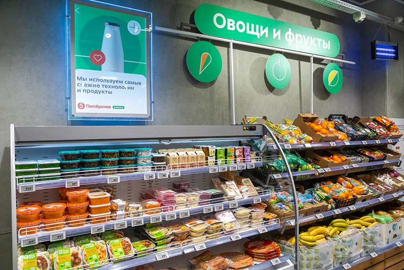 «Пятерочка» открыла магазин с бесконтактной системой покупок