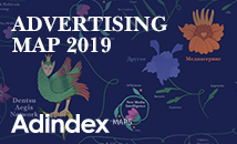 Advertising Map 2019