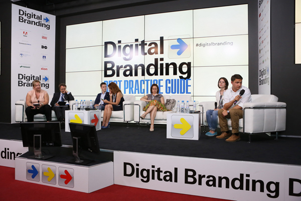 Digital Branding Best Practice Guide