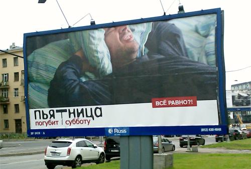 moe-vospriyatie-reklama-v-nashey-zhizni-sochinenie-na-angliyskom-byudzhetnoe