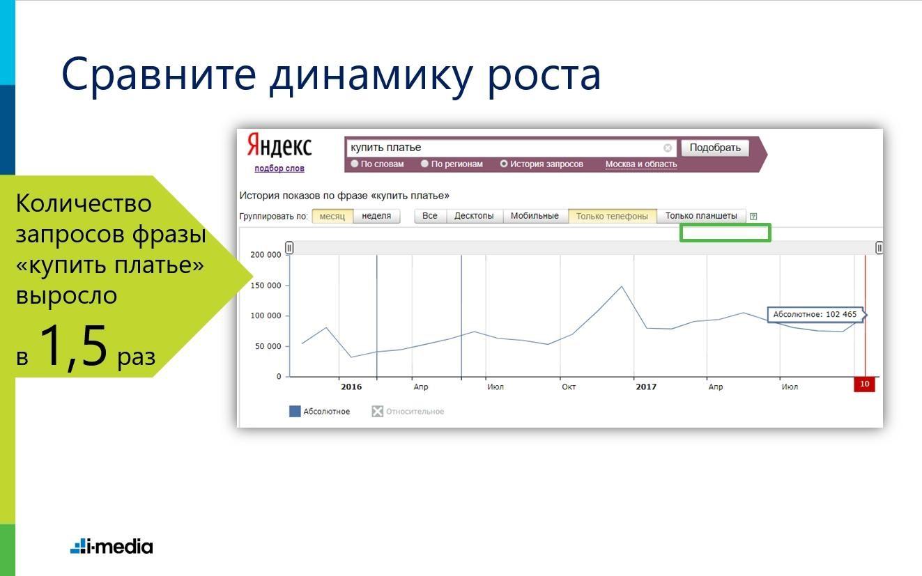 http://joxi.ru/EA41gQjFD64k3r.jpg