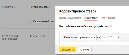 http://joxi.ru/BA0O89NuB7X6E2.png