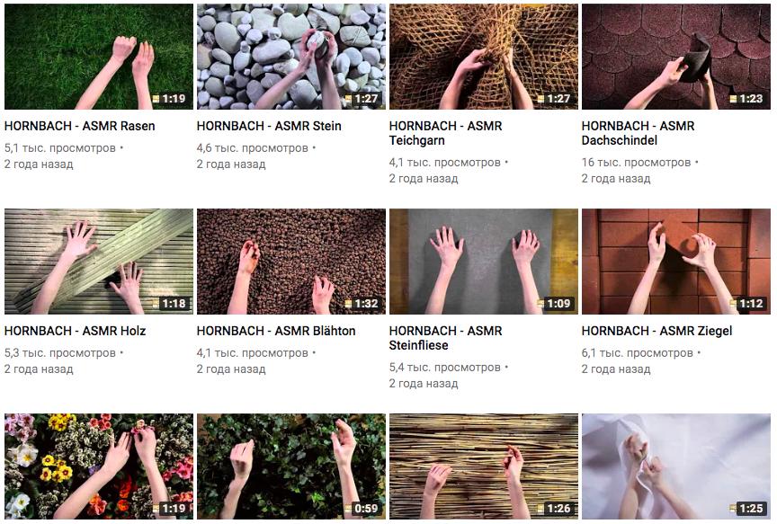 АСМР и «странное удовольствие»: почему бренды снимают видео с нежным шепотом, хрустом и шуршанием