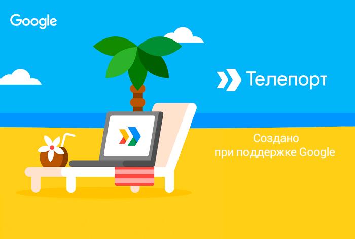 Украинские онлайн игры на деньги