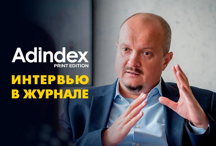 Петр Шепин, «Первый канал»: «Рекламодатели находятся в наркотическом плену иллюзий про интернет»