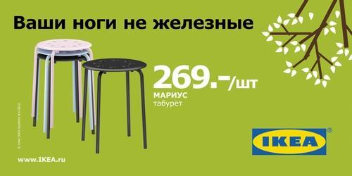 Made for Russia: как западные бренды адаптируют рекламу для России
