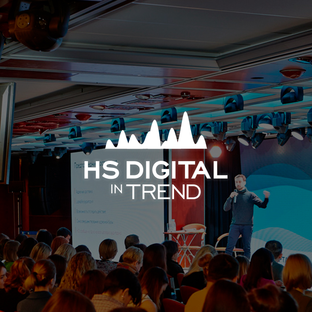 HS DIGITAL in TREND