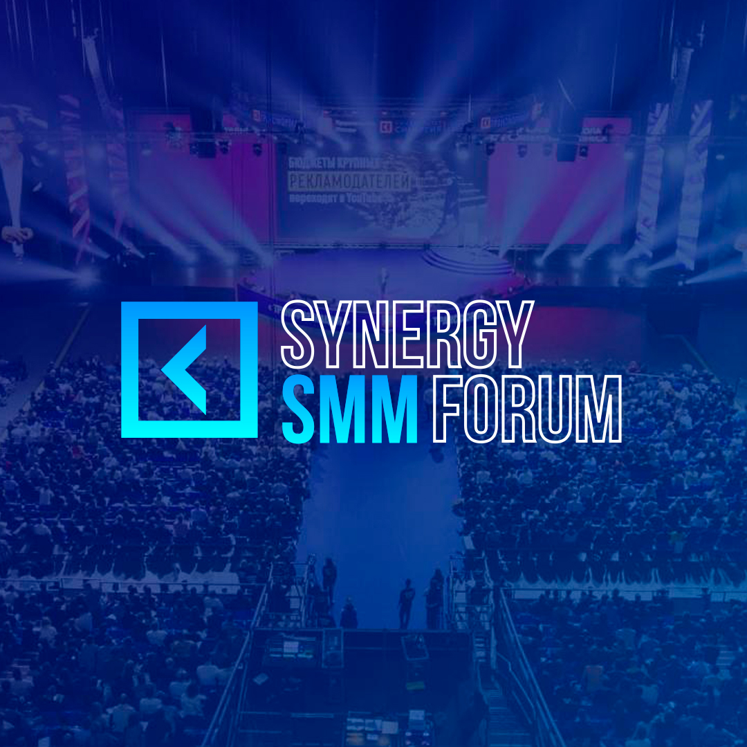 Synergy SMM Forum