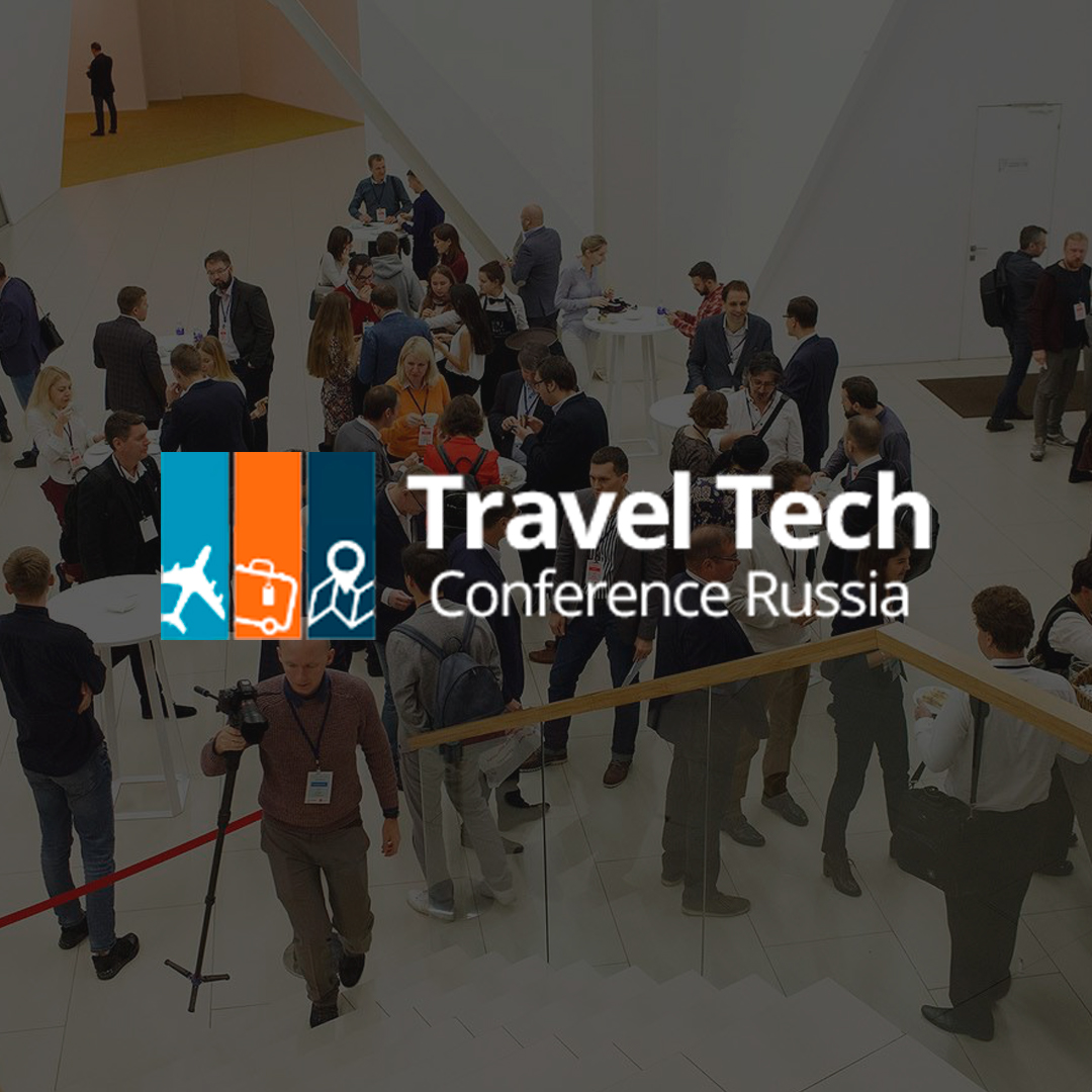 Travel Tech Conference Russia