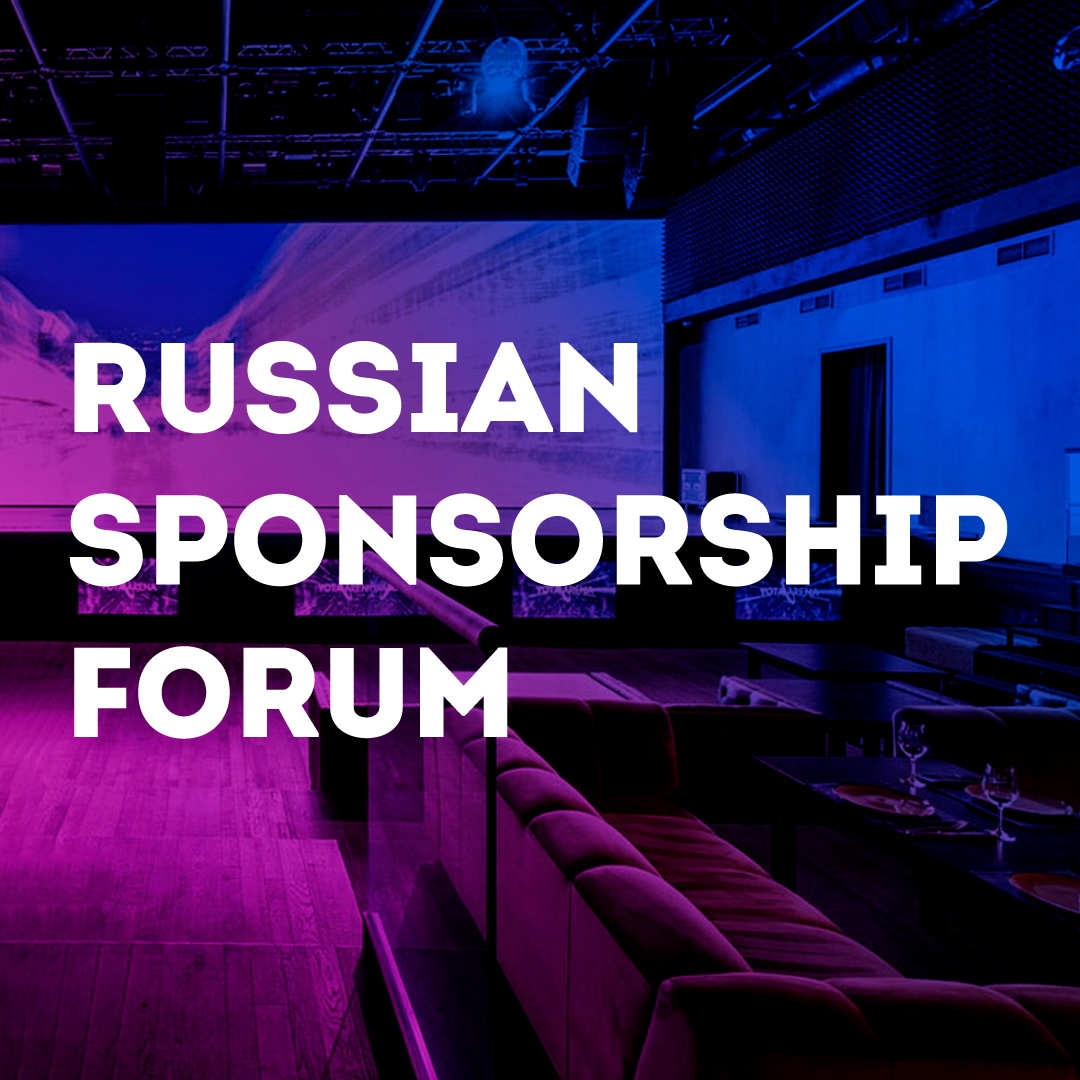 Russian Sponsorship Forum